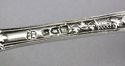 Bacchanalian Pattern Silver Spoon - Bacchus, God of Wine